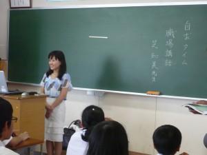 藤枝市立青島北中学校にて「司法書士について」の講義をしました|芝事務所【静岡清水の司法書士】 | 相続 遺言 債務整理 設立 後見 女性