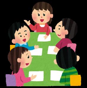 【士業向け】家族信託の基礎知識