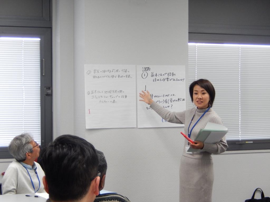 【司法書士向け】全青司ADRトレーニング ステップアップ編