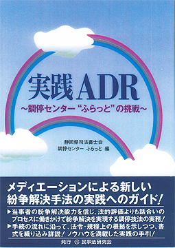 book_t01
