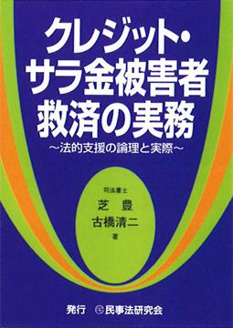 book_y02