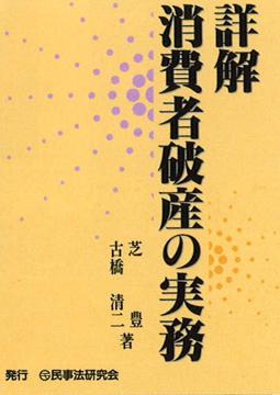 book_y03