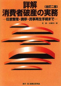 book_y05