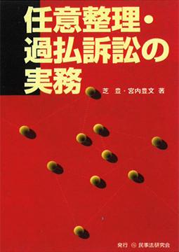 book_y06