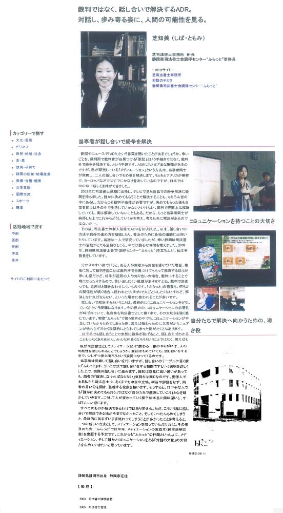 media_t06