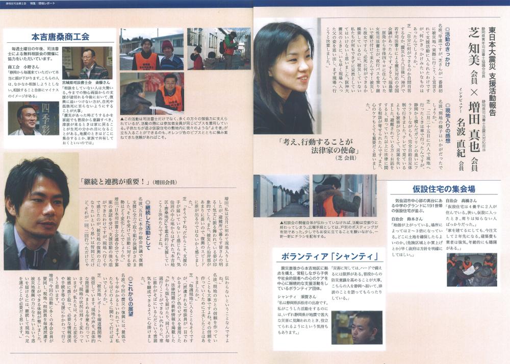 media_t10