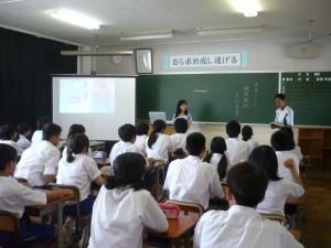 藤枝市立青島北中学校にて「司法...