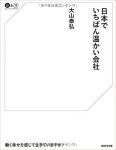 41zctpnqq8l-_sx384_bo1204203200_1